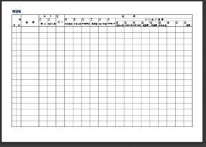 国税庁が例として挙げている白色申告の帳簿