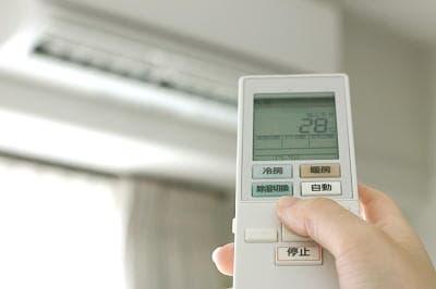 リモコン28℃