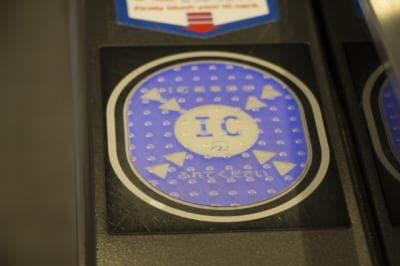 改札 ICカード